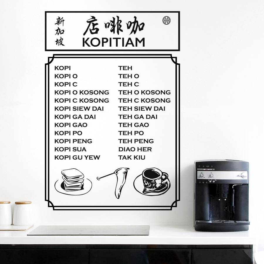 KOPITIAM: Quality Made-in-Singapore Decal from Decorette