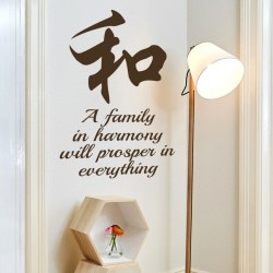 HARMONY: Quality Made-in-Singapore Decal from Decorette