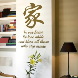HOME: Quality Made-in-Singapore Decal from Decorette