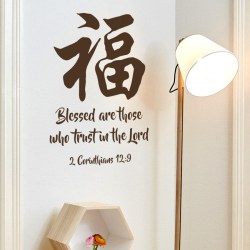 BLESSED: Quality Made-in-Singapore Decal from Decorette