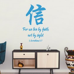 FAITH: Quality Made-in-Singapore Decal from Decorette